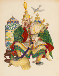 Arthur Szyk (American, 1894-1951) The King and the Nightingale, Andersen's Fairy Tales, book cover, 194