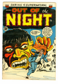 Out of the Night #16 (ACG, 1954) Condition: FN+. Overstreet 2005 FN 6.0 value = $69; VF 8.0 value = $132