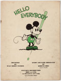 Platinum Age (1897-1937):Miscellaneous, Mickey Mouse Book Later Printing - Coverless (Bibo & Lang,1931)....
