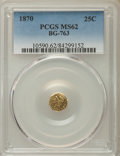 California Fractional Gold , 1870 25C Liberty Head Octagonal 25 Cents, BG-763, Low R.4, MS62PCGS. PCGS Population: (41/24). NGC Census: (9/8). ...