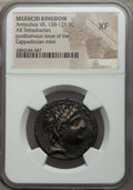 Ancients:Greek, Ancients: SELEUCID KINGDOM. Antiochus VII Sidetes (138-129 BC). ARtetradrachm. NGC XF....