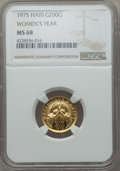 Haiti, Haiti: Republic gold 200 Gourdes 1975 MS68 NGC,...