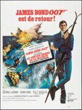 "Movie Posters:James Bond, On Her Majesty's Secret Service (United Artists, 1970). FrenchGrande (47"" X 63""). James Bond.. ..."