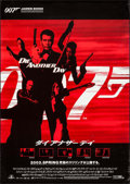 "Movie Posters:James Bond, Die Another Day (20th Century Fox, 2002). Japanese B1 (28.75"" X40.5""). James Bond.. ..."