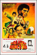 """Movie Posters:Action, Death of Bruce Lee (Howard Mahler Films, 1975). One Sheet (27"""" X 41""""). Action.. ..."""