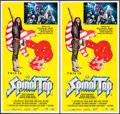 """Movie Posters:Rock and Roll, This is Spinal Tap (Embassy, 1984). Identical Australian Daybills(11) (13"""" X 30""""). Rock and Roll.. ... (Total: 11 Items)"""