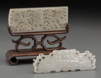 Two Chinese White Jade Carvings: Reticulated Belt Plaque, Archaistic Chime, Qing Dynasty and earlier 2-3/8 inches