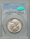 Commemorative Silver, 1936-S 50C Boone MS66 PCGS. CAC. PCGS Population: (260/73). NGCCensus: (239/38). CDN: $225 Whsle. Bid for problem-free NGC...