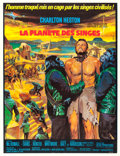 "Movie Posters:Science Fiction, Planet of the Apes (20th Century Fox, 1968). Full Bleed FrenchGrande (46"" X 60.5"") Jean Mascii Artwork.. ..."