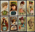 """Non-Sport Cards:Sets, 1888 N74 Duke """"Fishers and Fish"""" & 1889 N218 Kinney """"FamousGems of The World"""" Near Sets Pair (2). ..."""