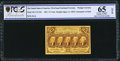 Fractional Currency:First Issue, Fr. 1281 25¢ First Issue PCGS Gem Unc 65 OPQ.. ...