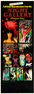 "Movie Posters:Horror, Night Gallery (Universal, 1972). Printer's Proof Art Print Poster(12.75"" X 35"").. ..."