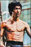 "Movie Posters:Action, Bruce Lee (Pace International, 1974). Scottish Commercial Poster(24"" X 37.5""). Action.. ..."
