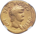 Ancients:Roman Imperial, Ancients: Nero (AD 54-68). AV aureus (20mm, 7.14 gm, 7h). NGC Fine5/5 - 3/5....