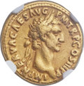 Ancients:Roman Imperial, Ancients: Nerva (AD 96-98). AV aureus (19mm, 7.25 gm, 6h). NGC VF5/5 - 3/5....