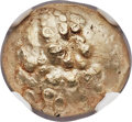 Ancients:Greek, Ancients: IONIA. Uncertain City. Ca. 650-600 BC. EL third-stater or trite (12mm, 4.68 gm). NGC MS 5/5 - 4/5....
