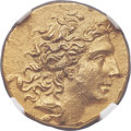 Ancients:Greek, Ancients: PONTIC KINGDOM. Mithradates VI the Great (120-63 BC). AV stater (19mm, 8.45 gm, 12h). NGC MS 5/5 - 3/5....