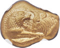 Ancients:Greek, Ancients: LYDIAN KINGDOM. Croesus (ca. 561-546 BC). AV stater(19mm, 10.77 gm). NGC MS ★ 5/5 - 5/5. ...