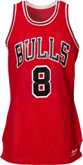 Basketball Collectibles:Uniforms, 1985-86 George Gervin Game Worn Chicago Bulls Jersey - Final Season& Unique Photo Reference. ...