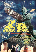 "Movie Posters:Science Fiction, The X from Outer Space (Shochiku, 1967). Japanese B1 (28.5"" X40.5"").. ..."
