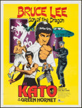 "Movie Posters:Action, The Green Hornet (20th Century Fox, 1974). Identical Posters (8)(30"" X 40"") Kato Style. Action.. ... (Total: 8 Items)"