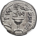 Ancients:Judaea, Ancients: JUDAEA. The Jewish War (AD 66-70). AR half-shekel (18mm,6.39 gm, 12h). NGC AU 5/5 - 2/5....