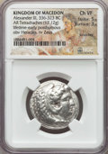 Ancients:Greek, Ancients: MACEDONIAN KINGDOM. Alexander III the Great (336-323 BC).AR tetradrachm (17.12 gm). NGC Choice VF 5/5 - 3/5, scratches....