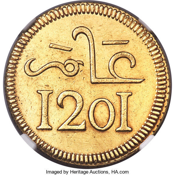 Morocco Currency Symbol