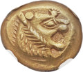 Ancients:Greek, Ancients: LYDIAN KINGDOM. Alyattes or Walwet (ca. 610-561 BC). ELthird stater or trite (12mm, 4.72 gm). NG...