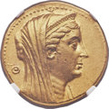 Ancients:Greek, Ancients: PTOLEMAIC EGYPT. Arsinoe II Philadelphus (277-270 BC). AVmnaieion or octodrachm (27mm, 27.74 gm,...