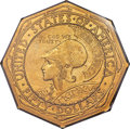 Commemorative Gold, 1915-S $50 Panama-Pacific 50 Dollar Octagonal MS62 PCGS....