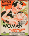 "Movie Posters:Drama, My Woman (Columbia, 1933). Trimmed Window Card (14"" X 17.5""). Drama.. ..."