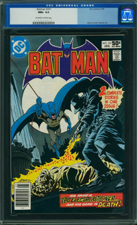 Batman #331 (DC, 1981) CGC NM+ 9.6 Off-white to white pages