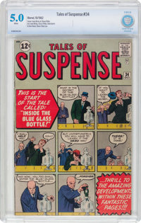 Tales of Suspense #34 (Marvel, 1962) CBCS VG/FN 5.0 White pages