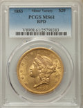 Liberty Double Eagles, 1853 $20 Repunched Date MS61 PCGS. PCGS Population: (18/27). NGCCensus: (22/18). CDN: $7,600 Whsle. Bid for problem-free N...