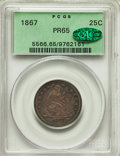 Proof Seated Quarters, 1867 25C PR65 PCGS. CAC. Briggs 2-B....