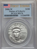 Four-Piece 2006-W Platinum Eagle Set, First Strike, Burnished, MS70 PCGS