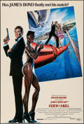 "Movie Posters:James Bond, A View to a Kill (United Artists, 1985). British One Sheet (27"" X40""). James Bond.. ..."