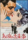 "Movie Posters:Academy Award Winners, It Happened One Night (Columbia, R-1977). Japanese B2 (20.25"" X28.25""). Academy Award Winners.. ..."