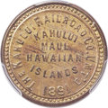 Coins of Hawaii , 1891 TOKEN Kahului 75 Cents MS63 PCGS. M. TL-14....