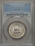 Commemorative Silver, 1936 50C Norfolk MS65 PCGS. PCGS Population: (1180/3050). NGC Census: (603/1869). CDN: $280 Whsle. Bid for problem-free NGC...