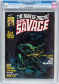 Magazines:Superhero, Doc Savage (Magazine) #2 (Marvel, 1975) CGC NM 9.4 Off-white towhite pages....