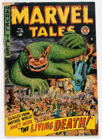 Marvel Tales #95 (Atlas, 1950) Condition: VG-