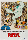 "Movie Posters:Animation, The New Adventures of Popeye (Cinema Internacional, 1978). Spanish One Sheet (27.5"" X 39.25""). Animation.. ..."