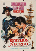 "Movie Posters:Academy Award Winners, Mutiny on the Bounty (Mahier, R-1970). Spanish One Sheet (27.5"" X 39.5""). Academy Award Winners.. ..."
