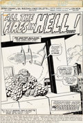 Original Comic Art:Panel Pages, Sal Buscema and Vince Colletta Marvel Team-Up #32 SplashPage 1 and Page 2 Human Torch and Thing Original Art (Mar...(Total: 2 Original Art)