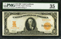 Large Size:Gold Certificates, Fr. 1169a $10 1907 Gold Certificate PMG Choice Very Fine 35.. ...