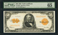Large Size:Gold Certificates, Fr. 1200 $50 1922 Gold Certificate PMG Gem Uncirculated 65 EPQ.. ...