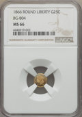 California Fractional Gold , 1866 25C Liberty Round 25 Cents, BG-804, R.4, MS66 NGC. NGC Census:(3/2). PCGS Population: (8/1). ...