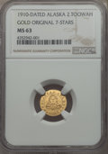 Alaska Tokens, 1910 Alaska 2 Too Wah, Gold Original, Seven Stars, MS63 NGC. Gould-Bressett 108. Smooth and sharply struck with green-gold c...